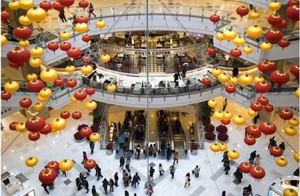 Red and Gold (Grand Gateway Mall, Shanghai), from the Fortune series,  2009