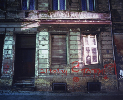 Tucholskystrasse 34: Slide Projection of former Jewish Restaurant and Resident (1925)