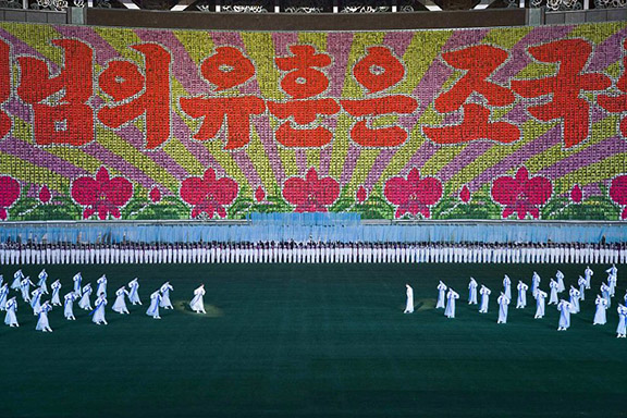 Arirang Festival at the May Day Stadium in Pyongyang