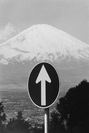 Mt. Fuji and Sign, Mt. Fuji, Japan