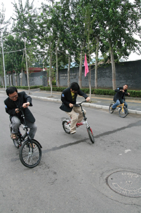 Welcome to Xijing - Xijing Olympics (Bicycle Race)