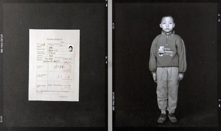 Feng Linghan Boy nine, from the