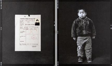 Chang Yuewei Boy Six, from the