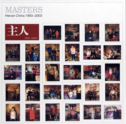 Masters, Henan China, from the