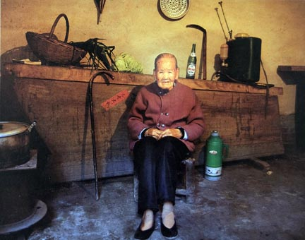 Hou Xiulan, 89-Years-Old at Baisha Village, Baisha Township of Yichuan County, in 1999, from the
