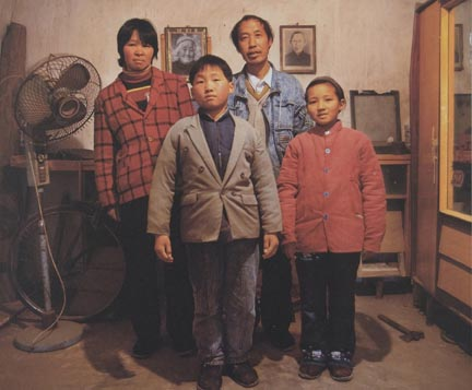 The Family of Xue Baochuan (39-Years-Old) at Hanwangcheng Village, Guangwu Town of Xingyan City, in 2000, from the