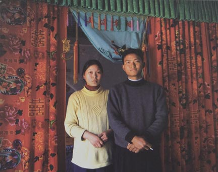 Gao Feng (23-Years-Old) and His Wife (21-Years-Old) at Yangzhuang Village, Yuanwu Township of Yuanyang County in 1999, from the