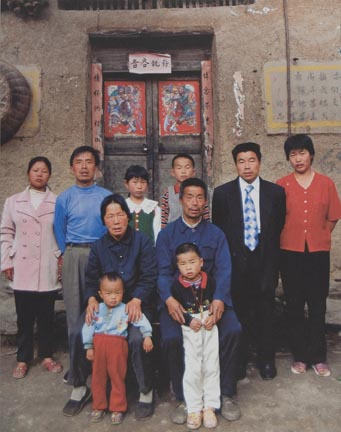 The Three Generations of Zuo Shical's Family, at Xiaoshuang Tanggou Village, Luanchuan Township of Luanchuan County in 1999, from the