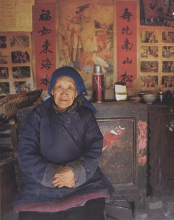 Zhao Lanying (74-Years-Old) at Huilong VIllage, Shangbali Township of Huixian County in 1993, from the