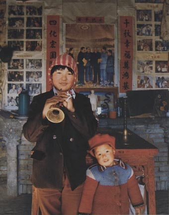 Yuan Suhua and Her Younger Brother, at Shuangmiao Village, Zaqi Township of Luyi County in 1994, from the
