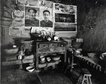Zhoukou, Henan, Chairman Mao and His Successor Hua Guofeng, from the