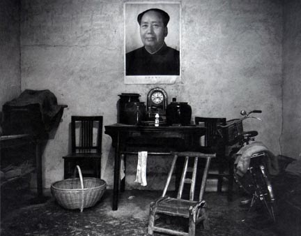 Xixia, Henan, Chairman Mao's Picture Only Paste Zhongtang, from the
