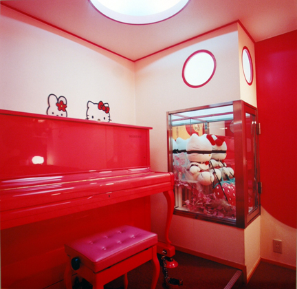 Bondage Kitty (Hello Kitty S&M Room), Hotel Adonis, Osaka