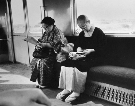 Kyoto, Japan (reading on train)