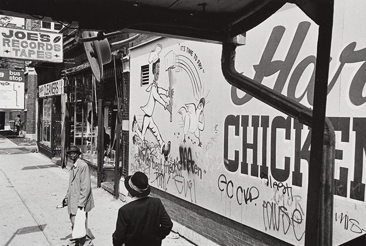 63rd and King Drive (Harold's Chicken Shack), from the Changing Chicago Project