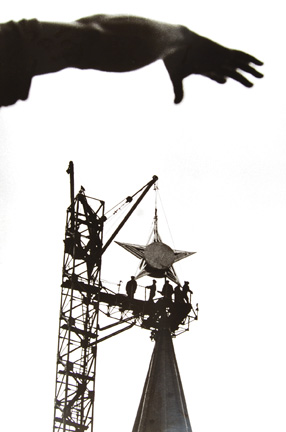 Now and Forever (Hoisting the Soviet Star over the Spasskiya Tower of the Kremlin) (mmg-13)