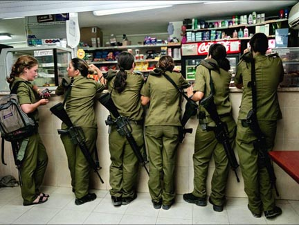 Military kiosk counter, Shaare Avraham, Israel (#2), from the Serial No. 3817131 portfolio