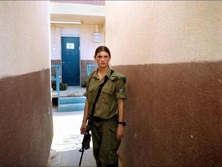 Asia on the way to the barracks, Hazeba, Israel (#1), from the Serial No. 3817131 portfolio