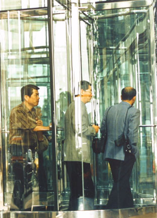 Entering Through Revolving Doors, Sears, from Changing Chicago