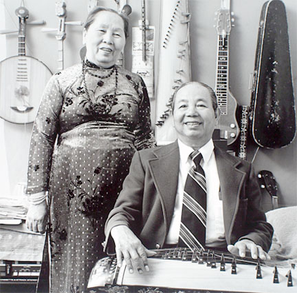 Vietnamese master musicians/instrument makers at the Harold Washington SRO, from Edge of Shelter Project