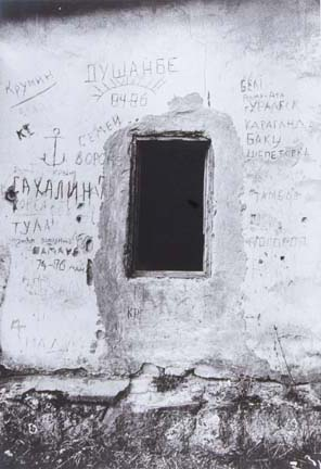 Untitled (graffiti wall with window)