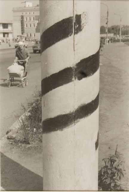 Dmitroff (striped pole)
