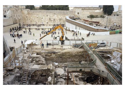 Rescue Excavation, The Western Wall Plaza