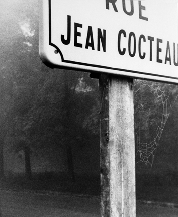 Rue Jean Cocteau, 27 September 1986, Raray, France