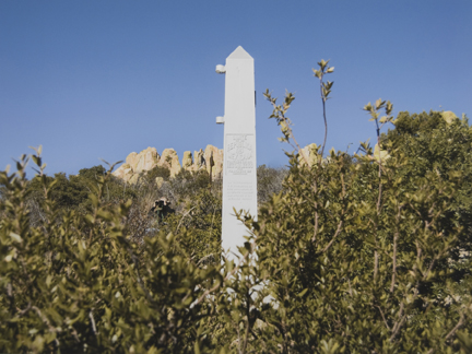 Border Monument No. 72, N 31° 19.940' W 109° 03.715', from the