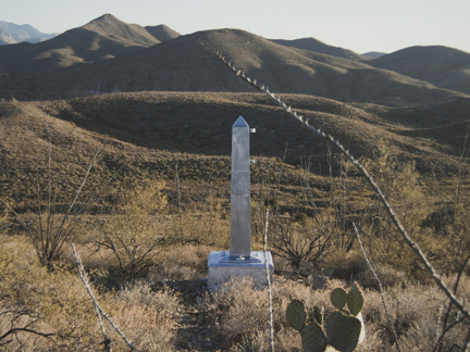 Border Monument No. 74, N 31° 19.965' W 109° 07.701', from the