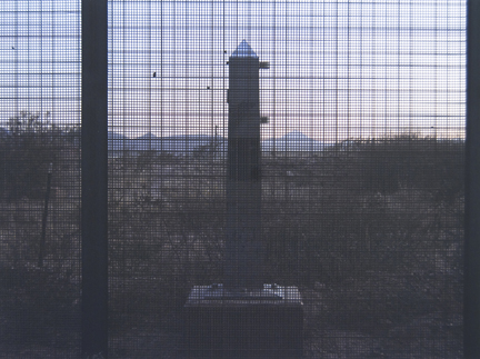 Border Monument No. 90, N 31° 20.050' W 109° 49.143', from the