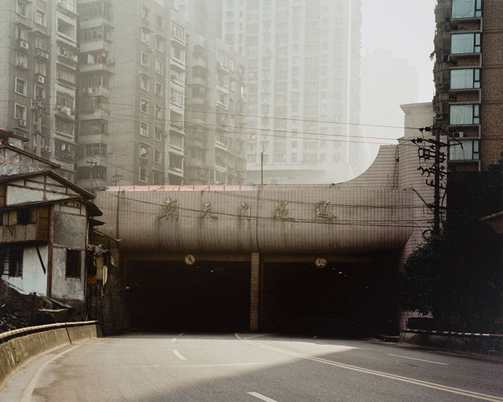 Tunnel, Chongqing, from the 29 x 29 Portfolio by the graduates of the MFA Photography, Video and Related Media Program at the School of Visual Arts
