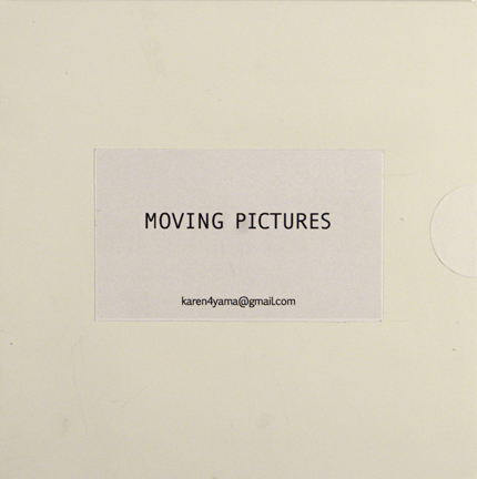 Moving Pictures, from the